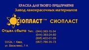 Шпатлевка МС-006 МС:006: антикоррозийная шпатлевка МС-006: шпатлевка М