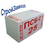 Пенопласт фасадный ПСБ-С 25 500х1000 мм Киев