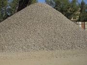Щебень,  шлак,  песок,  отсев,  бут и др.