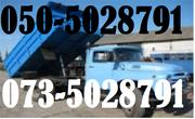 СТРОЙМАТЕРИАЛЫ С ДОСТАВКОЙ, вывоз и вынос строймусора.Днепр.т0505028791