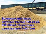 Вознесенский песок в Одессе с доставкой